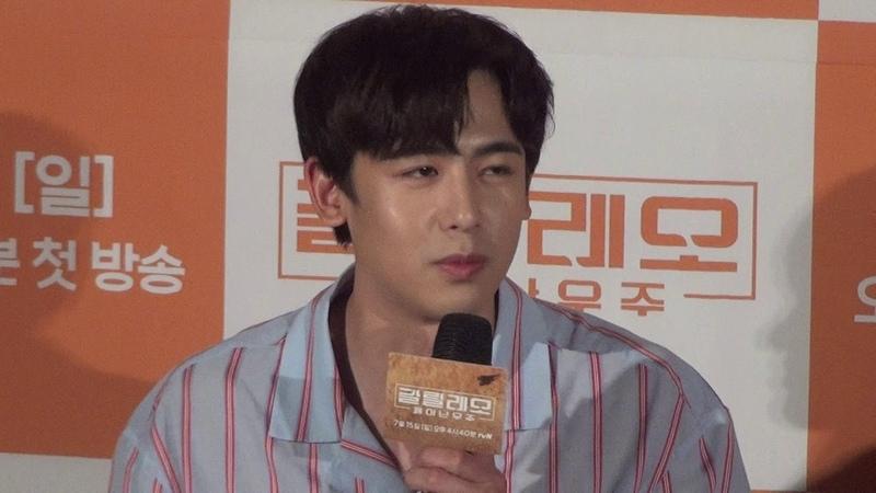 닉쿤(2PM) Nichkhun [갈릴레오: 깨어난 우주] tvN 제작발표회