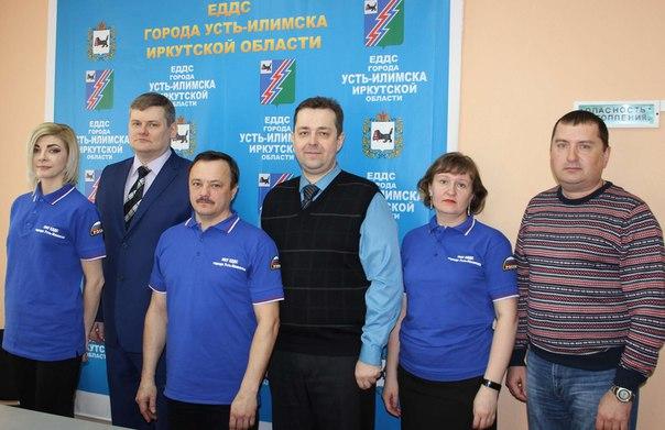 ЕДДС города Усть-Илимска