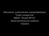 № 003 МБОУ