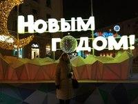 Светлана Тертюк, Мурманск - фото №4