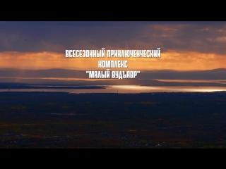 for interested investors. ДЛЯ ЗАИНЕРЕСОВАННЫХ ИНВЕСТОРОВ Спортивно-Культурный Центр