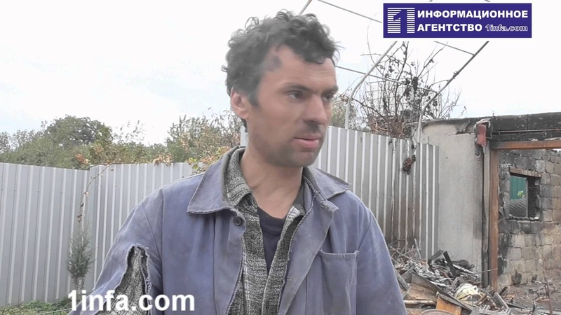 Старобешево, разрушенное украинскими карателями
