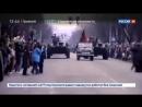 Choziaika Litvy (Хозяйка Литвы, авт. Ольга Курлаева) dokumentinis filmas apie panele Dalia Polikarpovna Grybauskaite