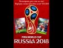 Krasivo-worldcup-FIFA-2018_DP