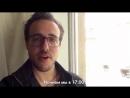 Приглашение на мастер-класс Гилада Хиксельмана в джаз-клуб Эссе