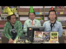 GameCenter CX YE6 - New Year Special [720p 60fps]