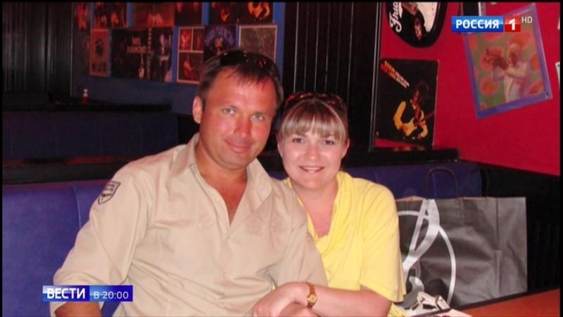 Здоровье мужа и отца ухудшается: жена и дочь прилетели в США на свидание с Ярошенко