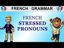 LEARN FRENCH GRAMMAR STRESSED DISJUNCTIVE TONIC PRONOUNS moi toi lui