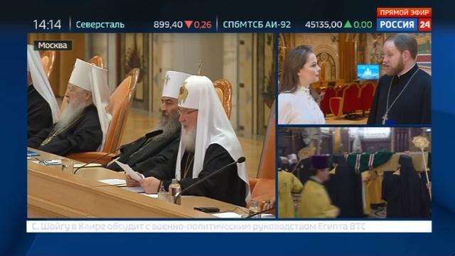 Новости на Россия 24 • Пресс-секретарь патриарха: церковь благословляет все добрые начинания государства