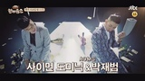 [PREVIEW] JTBC