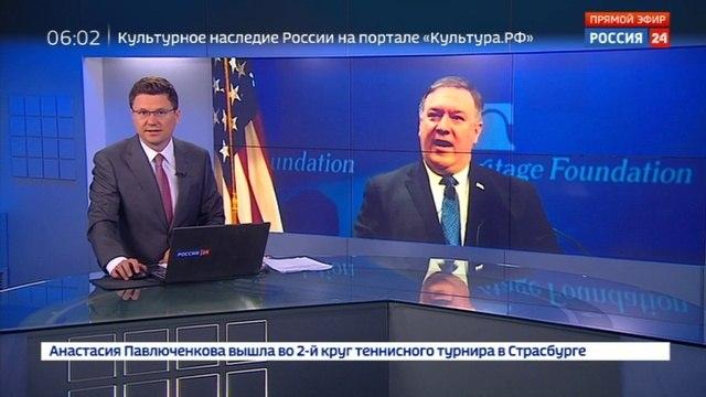 Новости на «Россия 24» • Тегеран пригрозил США судебным преследованием