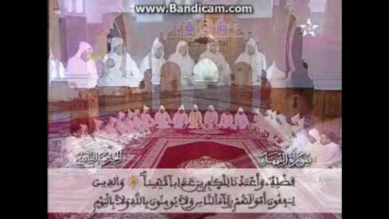 Технические неполадки в эфире канала Assadissa Марокко 24 12 2017