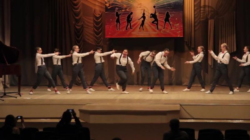 группа STEP – танец БОТАНИКИ