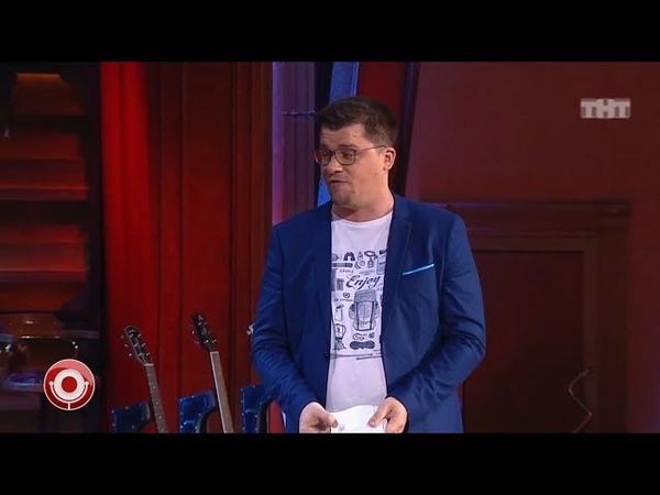 Гарик Харламов — «В смысле?» — Comedy Club