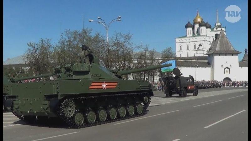 Парад Псковского гарнизона в честь 73-й годовщины победы в Великой Отечественной войне