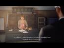 Life is Strange - Эпизод 1: Хризалида 1