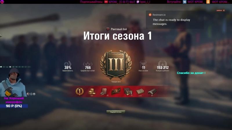 World of Tanks   VK100.01P сток - Танкует , но не стреляет !