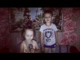 Ясминә һәм Камил - Генеральный репетиция(Руслан Кираметдиновның балалары)