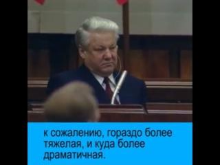 Егор Гайдар о реформах в России (1992 год).