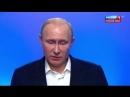 Это нарушение всех норм Путин ответил на вопрос о блокаде избирательных участко