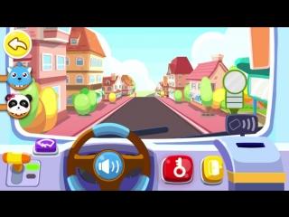 寶寶職業認知 - 兒童教育遊戲 - 官方預告視頻 - 寶寶巴士