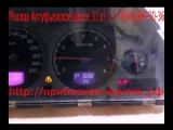 Приборная панель Volvo S60, S80, XC70, XC90