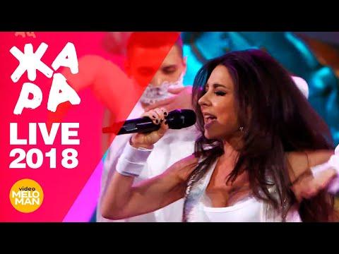 Анна Плетнева Белая ЖАРА в Вегасе Live 2018