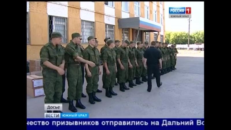 Завершение весеннего призыва в Челябинской области