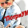 Развлечения для жителей Новолялинского городског
