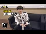 INTERVIEW 180612 Micon Interview The E