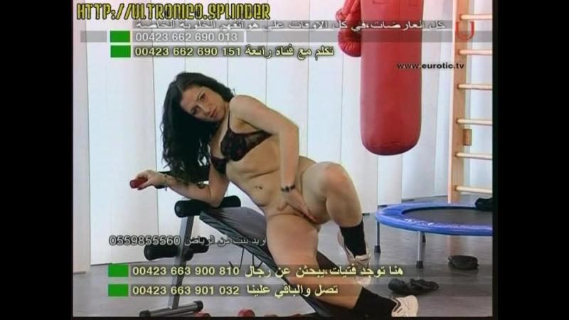 EuroticTV Megita 02 PussyShow by ultronico