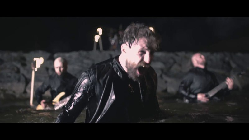 Walking Across Jupiter - Phantom Pain [Official Music Video 2018]