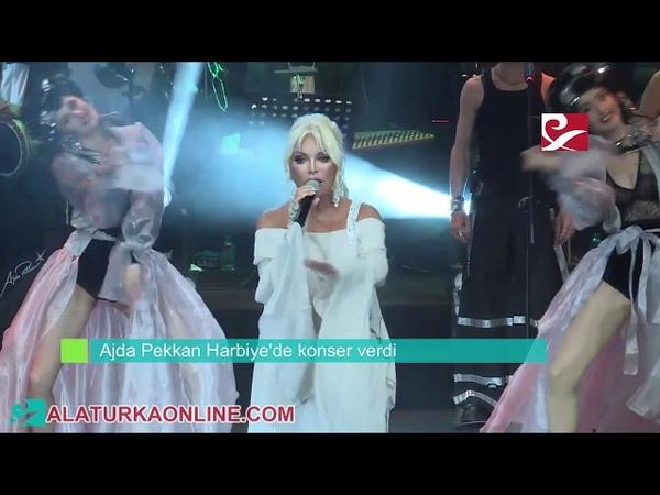 Ajda Pekkan Harbiyede konser verdi