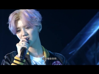 [STUDIO] 180831 《Your Song》2018 LUHAN CHINA TOUR「RE_X」@ Lu Han