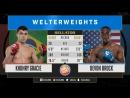 Bellator 192 Preliminary Fights сын Хойса Грэйси - Khonry Gracie vs Devon Brock