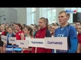20180423 В Архангельске прошёл волейбольный турнир памяти Юрия Медуницина - Сюжет Вести Поморья