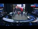 60 минут. По горячим следам 25/04/2018, Ток-шоу, HDTVRip 720p