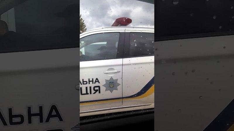Поліція м. Сарни