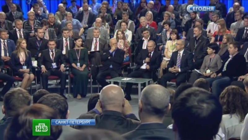Москва, 24 апреля, 2014 . (видео НТВ)«Это хунта, клика какая-то» Путин обвинил Киев в преступлени