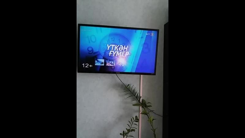 БСТ передача о празднике Узян Смотрим все смотреть онлайн без регистрации