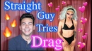 Straight Guy Tries Drag! | ABRA CADAVER