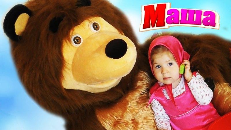 ✿ Маша и Медведь Кухня Новые Серии Маша и Медведь от Диана Шоу Masha and the Bear Compilation
