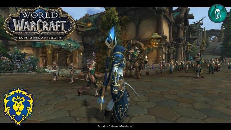 Alliance Intro Scenario Cutscenes Battle for Azeroth Alpha