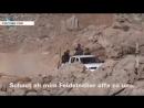 Миротворцы ООН умышленно отправили сирийских военных в смертельную засаду видео