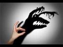 СТРАХ.Почему мы любим бояться.Тайны Чапман