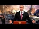 СРОЧНО! Путин сам признался в уничтожении России