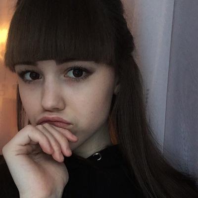 Александра Самусенко