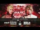 NJPW Wrestling Dontaku 2018 Day 2 Kazuchika Okada vs Hiroshi Tanahashi highlights