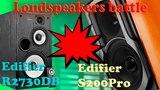 Эпическая битва колонок. Edifier S2000Pro vs R2730DB