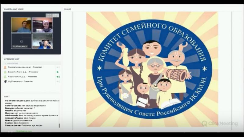 Детское вайшнавское образование в России